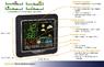 Цифровая метеостанция TFA SEASON 35.1150.01